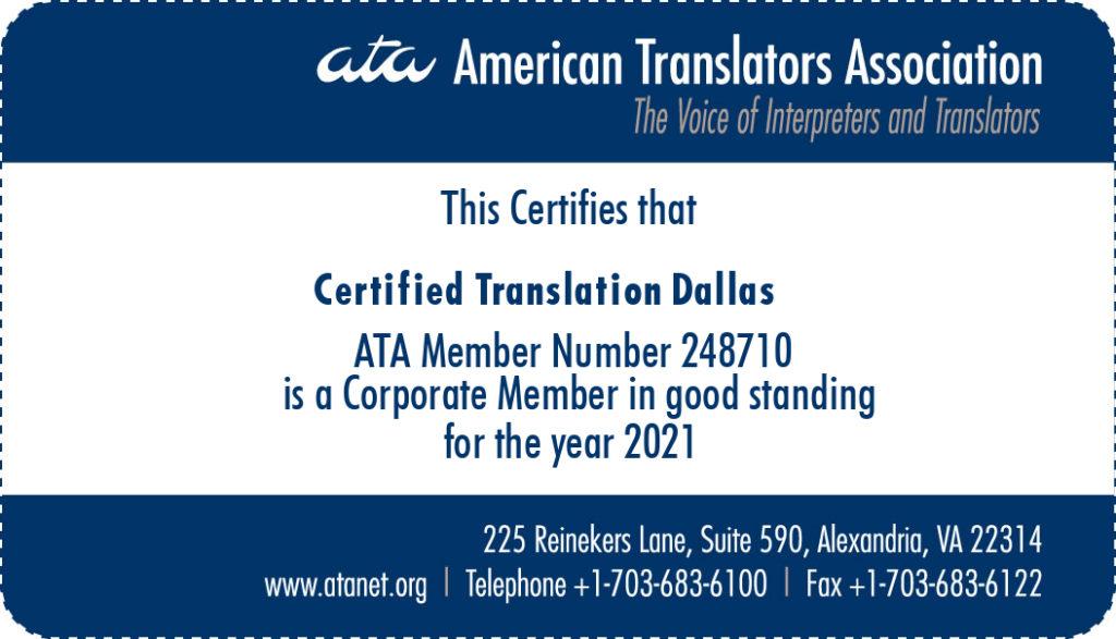 ATA Member Card - 248710
